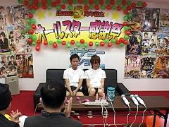 【5周年記念 感謝祭】触っていいよ!オナニーショー!!