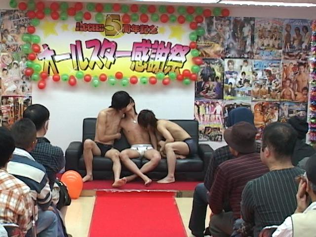 【5周年記念 感謝祭】イケメン3人の公開3Pセックス!!! の画像2