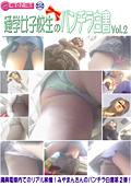 通学女子校生のパンチラ白書 Vol.2
