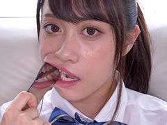 桐山結羽ちゃんのとっても貴重な歯・口内・舌フェチ動画