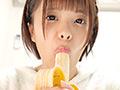 【舌ベロ】星咲凛チャンの舌ベロ観察&バナナ舐め! 星咲凛