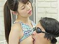 あおいれなの唾ベトベトの脇&乳首をM男に舐めさせ サンプル画像0014