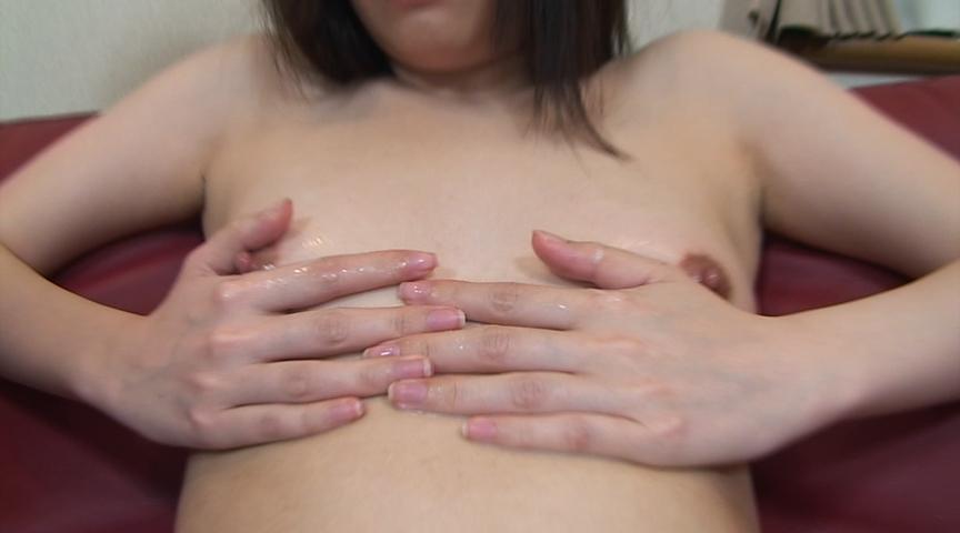 レイヤーマゾ乳首2