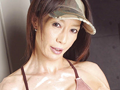 【エロ動画】筋肉熟女 現役スポーツインストラクター 高瀬みどりのエロ画像