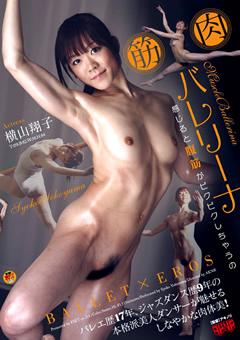 【筋肉フェチ】腹筋の割れた女性のSEX動画がエロい。腹筋、背筋中にもフェラさせてるw