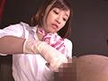 きみと歩実とМ男3