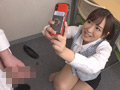 完全M男化~新入社員の陰湿な復讐~ 4