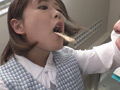 完全M男化~新入社員の陰湿な復讐~ 5