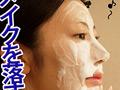 素人・AV人気企画・女子校生・ギャル サンプル動画:入浴中の濡れ髪すっぴん顔の兄嫁にガマンできなかった俺