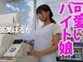 shiroto-doga.com