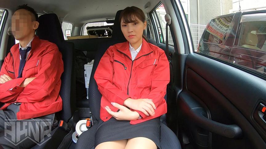 エロ動画7 | 【勤務中NTR】 人妻を勤務中に口説きSEX堕ちサムネイム01