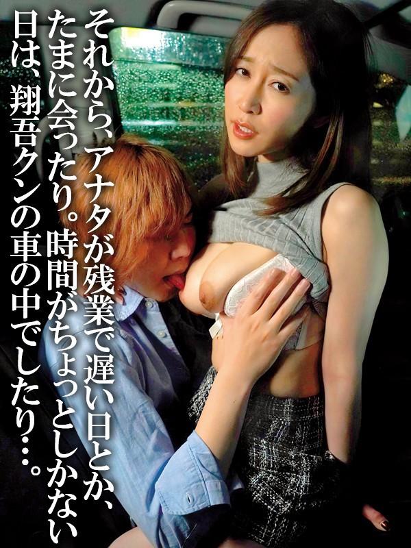 エロ動画7 | 不倫セックスの一部始終を語りはじめた妻 篠田ゆうサムネイム04