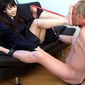 生足と桃尻で老いぼれ奴隷を翻弄するウブな女子校生サムネイル