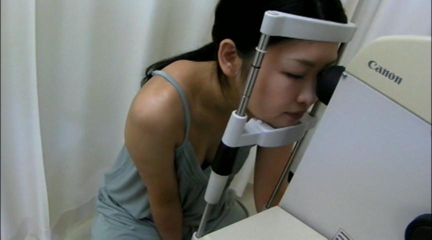 コスプレ、顔射検眼しているときのあいた胸元で捉えた乳首盗撮2