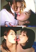レズ悩殺 陶酔地獄 Kyoko&Luli