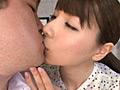 小悪魔美少女に接吻で骨抜きにされちゃった僕。 3