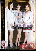 舐められ倶楽部 スーパーDXルーム2012