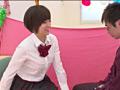 JK文化祭模擬店・ちら見せオナサポ喫茶IV 1