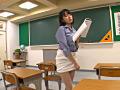 妄想 ノーパン × パンティーストッキング 18