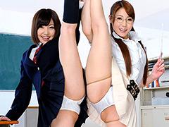 軟体っ子レズビアン2 ~魅惑のダブルi字バランス~