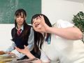 女学院女子校生の調教