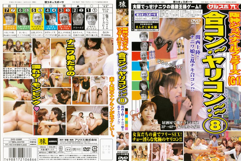 http://duga.jp/ppv/arrius-0113 のジャケットイメージ