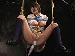 緊縛巨乳制服少女