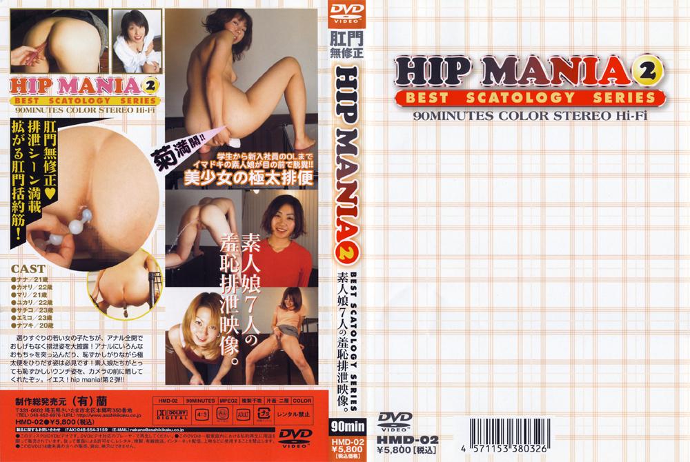 HIP MANIA2