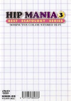 HIP MANIA3