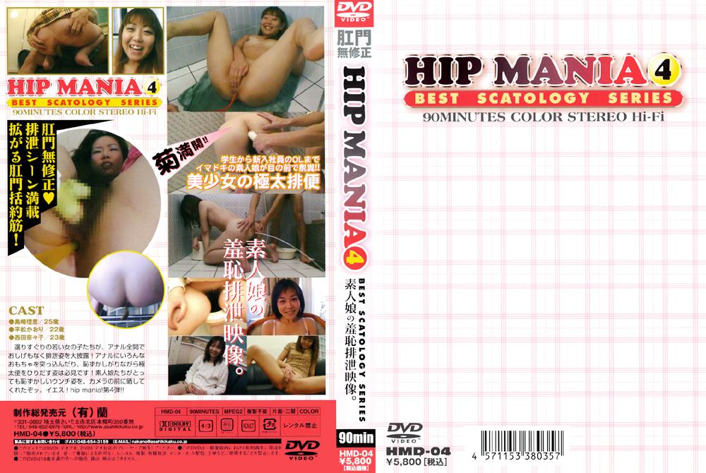 HIP MANIA4
