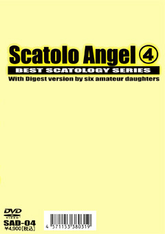 Scatolo Angel4