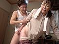 昭和猥褻官能ドラマ 夫の上司に身も心も奪われた妻