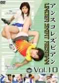 アンスコレズビアン Vol.10