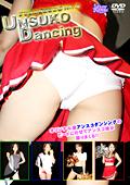 UNSUKO Dancing アンスコダンシング Vol.10