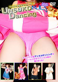 UNSUKO Dancing アンスコダンシング Vol.9
