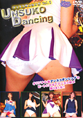 UNSUKO Dancing アンスコダンシング Vol.4