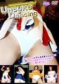 UNSUKO Dancing アンスコダンシング Vol.1