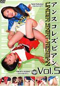 アンスコレズビアン Vol.5