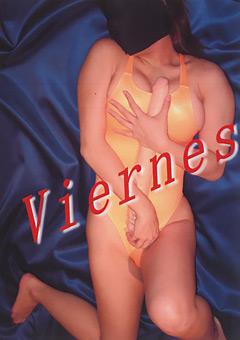 「Viernes V-1」のサンプル画像