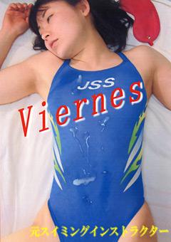 「Viernes V-19」のサンプル画像