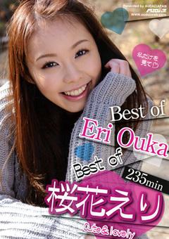 【桜花えり動画】Best-of-桜花えり-女優