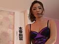 雌女anthology #105 かすみりさ 20