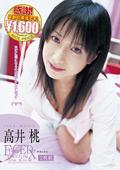 FACE86 DX 高井桃