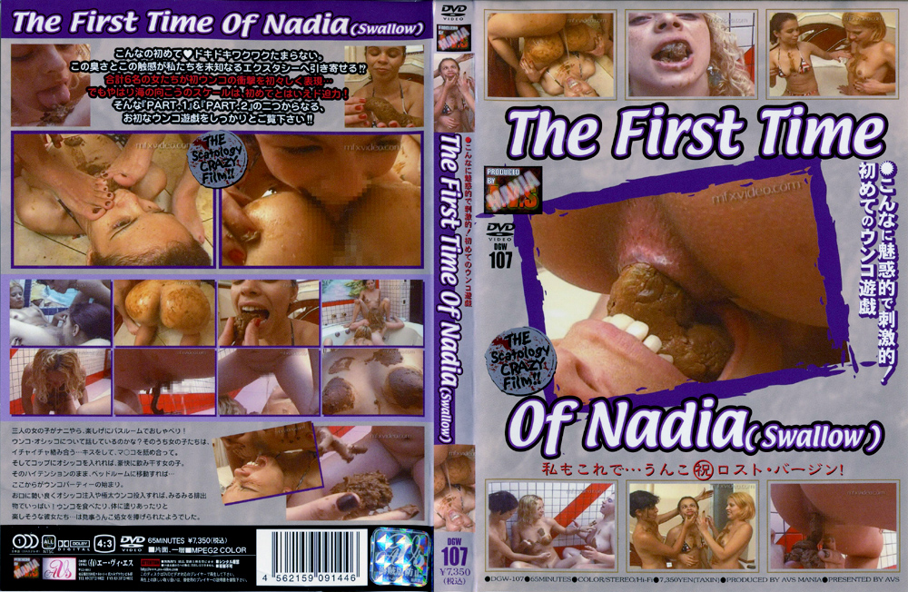 The First Time Of Nadia (Swallow)