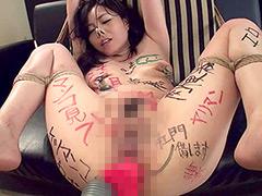 水嶋あい:出会い系サイトで見つけたドM人妻BEST4時間