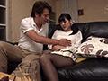 ナオちゃんは、セクハラされまくりのピチピチ女子大生 14