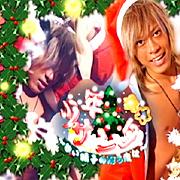 マニ☆エロ マニア投稿030 Merry Christmas 前編