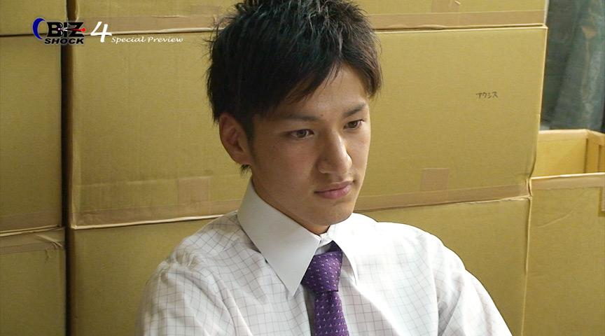 続☆職務淫猥白書…BIZ SHOCK 4 DVDダイジェスト版 【HD】 の画像1