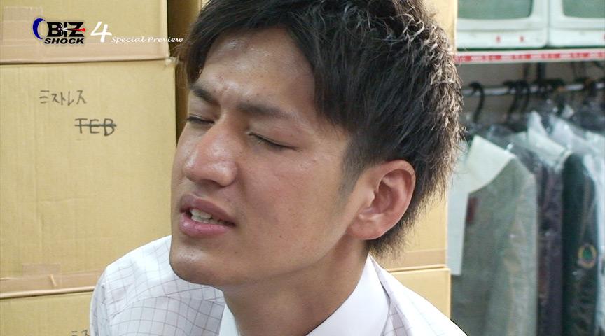 続☆職務淫猥白書…BIZ SHOCK 4 DVDダイジェスト版 【HD】 の画像3