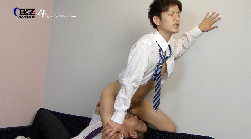 続☆職務淫猥白書…BIZ SHOCK 4 DVDダイジェスト版 【HD】 の画像11